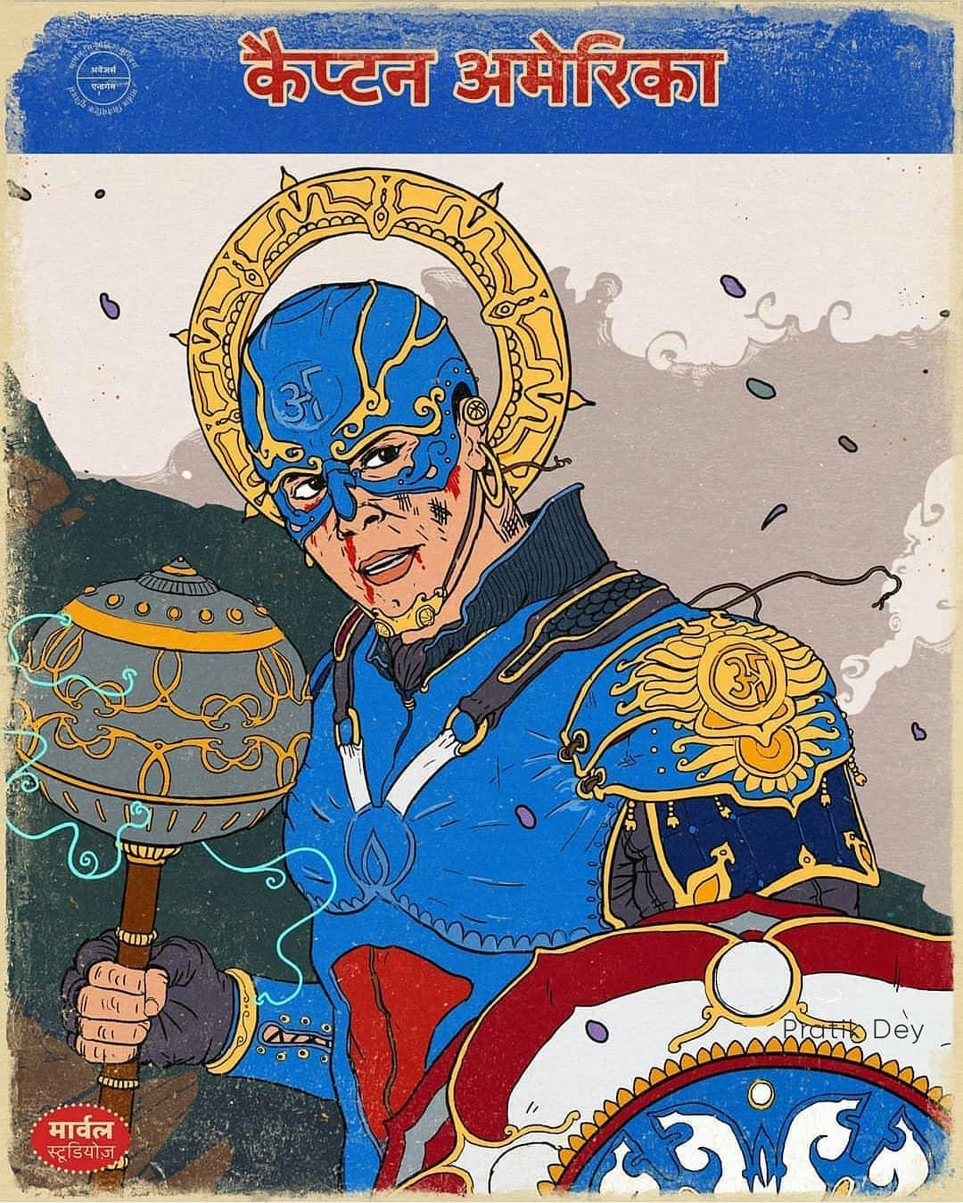 Official Marvel Avengers digital artwork