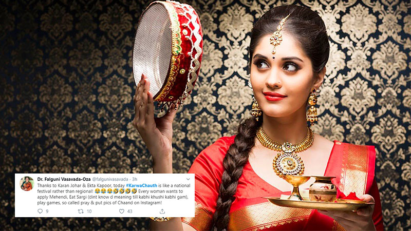 #KarwaChauth 10+ Tweets that will make you laugh out loud