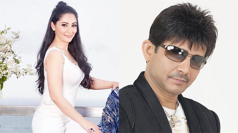 manyata dutt and kamal r khan