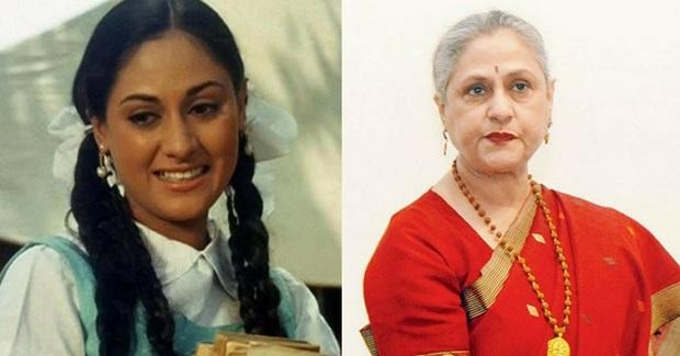 Jaya Bachchan Then Now