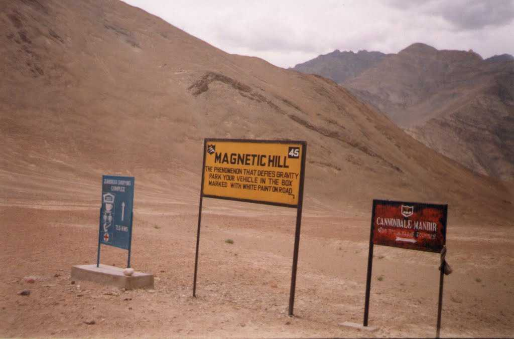 Anti-Gravity Hills In Ladakh, Magnetic Hill