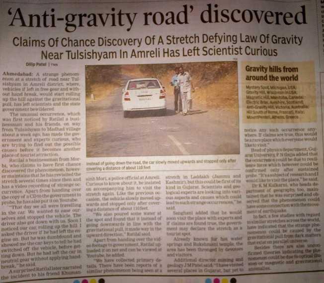 Tulsi Shyam anti-gravity road