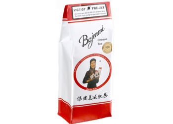 Jiamin Sun Bojenmi te