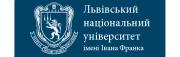 Львівський національний університет