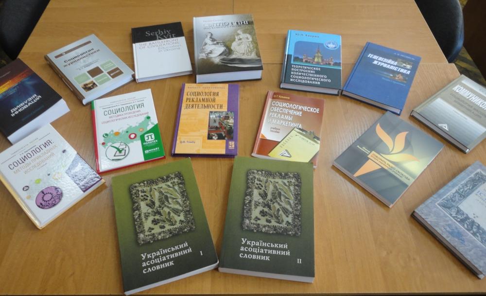 Наукова бібліотека ЗНУ отримала колекцію книг з методології досліджень