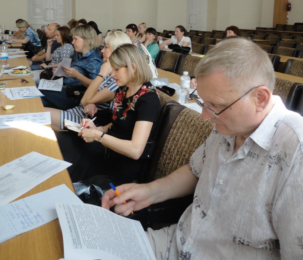 Міждисциплінарність, дискурс, концепт...