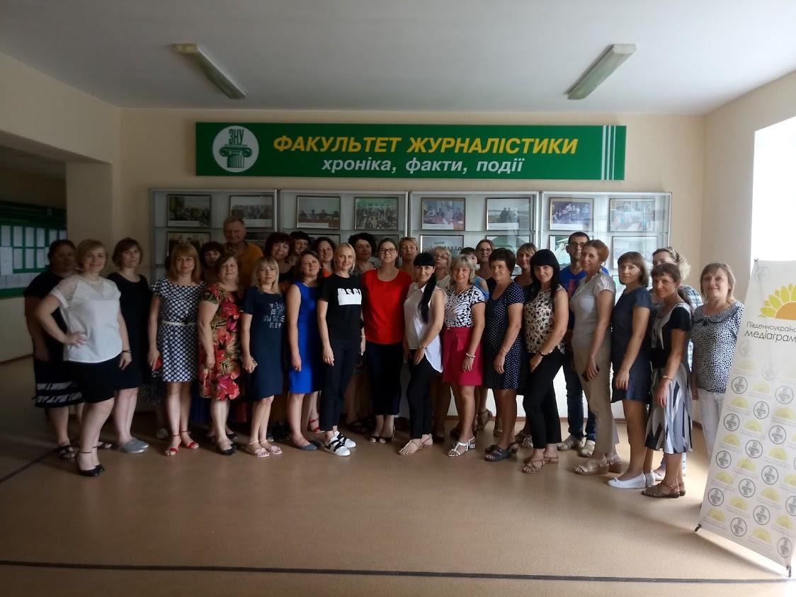 Анонс: семінар-тренінг для вчителів української мови у ЗНУ