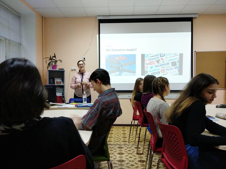 Медіаграмотність: від вчителів до школярів Запоріжжя