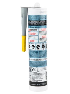 Гибридный клей-герметик Soudal Fix All Flexi 290 мл. cерый - photo 2