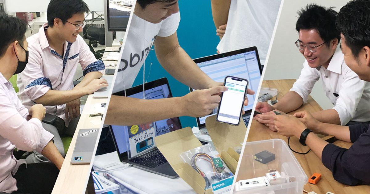 IoTで未来のエンジニアリングを極めるなら