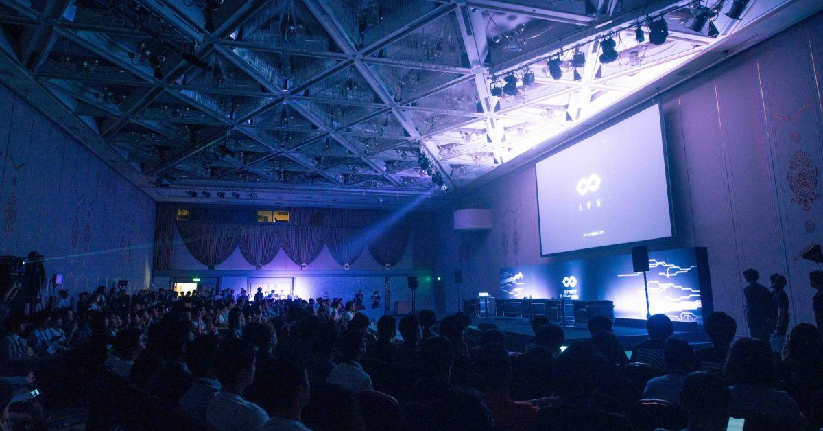 日本最大級経営者向けカンファレンスやってみた人からみるスタートアップ業界