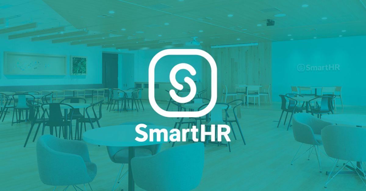 SmartHRで取り組むプロダクトデザインについてなんでもお話しします!