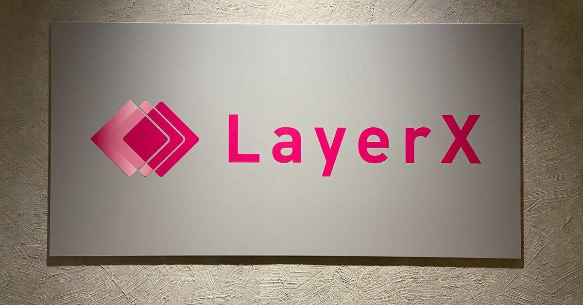 LayerXにエントリーしようか迷っている人、お話しましょう!