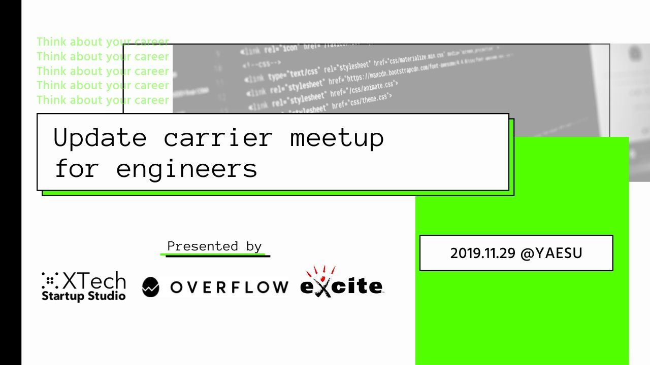 Update carrier meetup for engineers