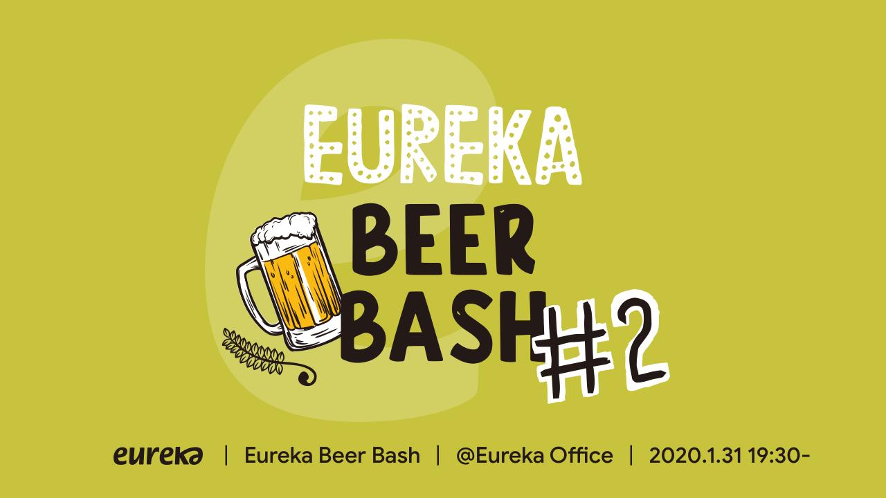 Eureka Beer Bash #2