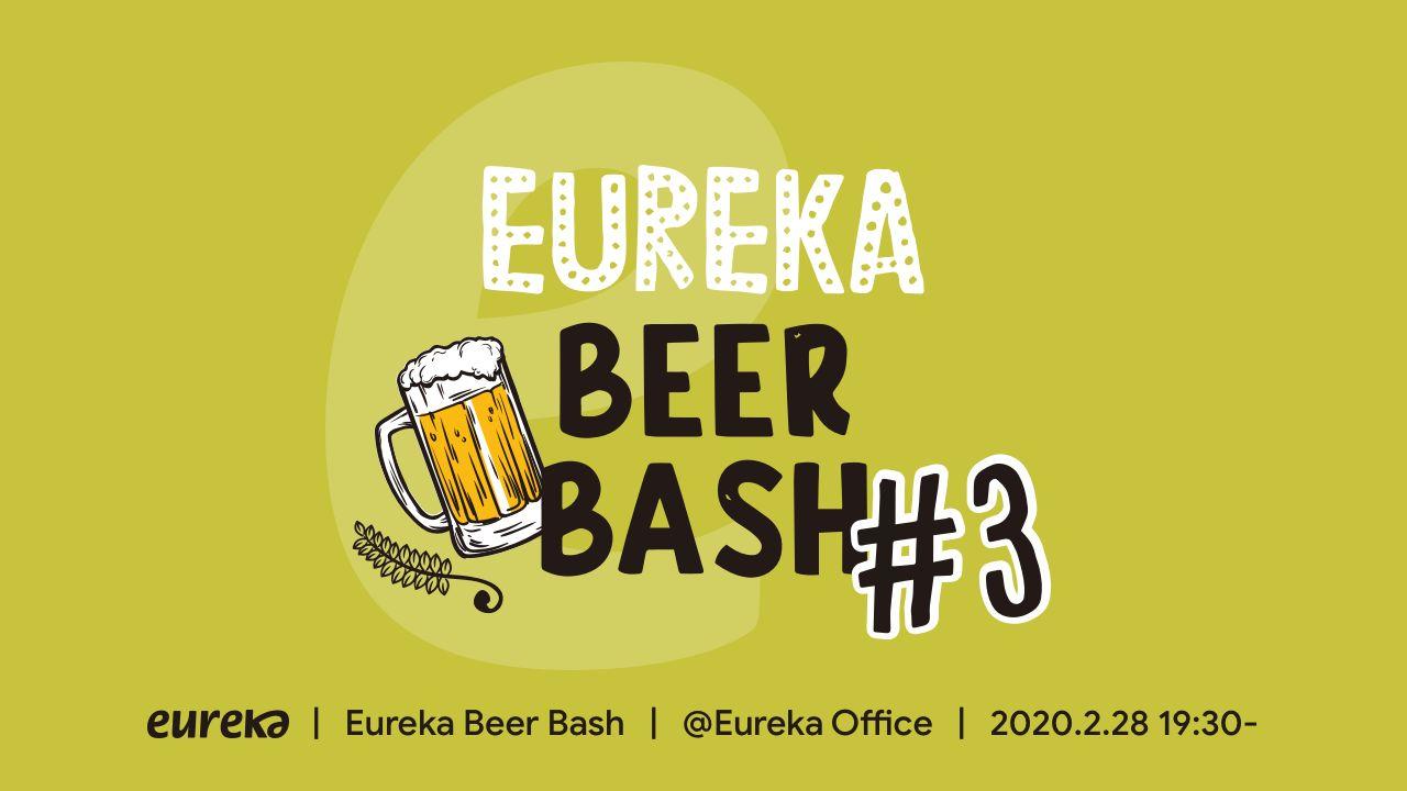 Eureka Beer Bash #3