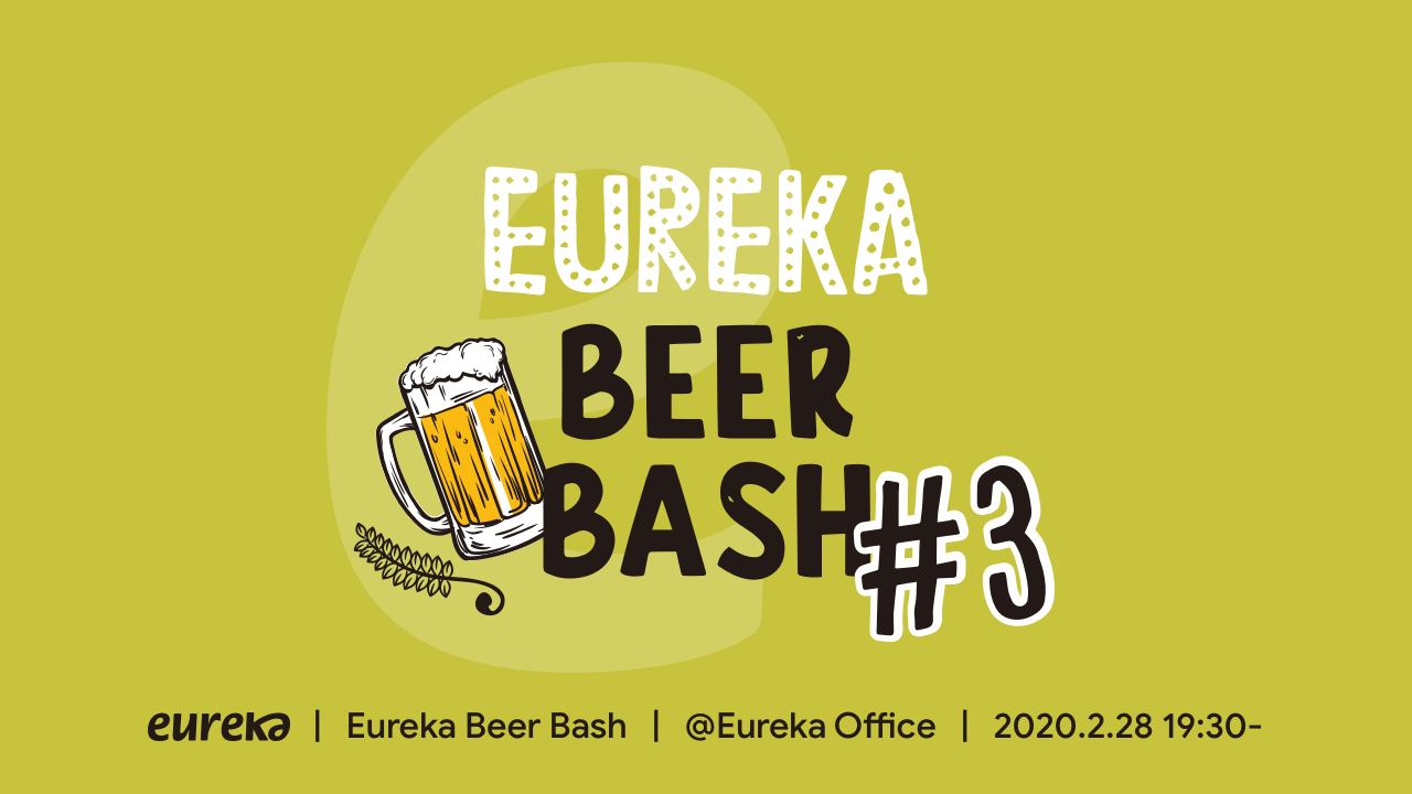 Eureka Beer Bash #3