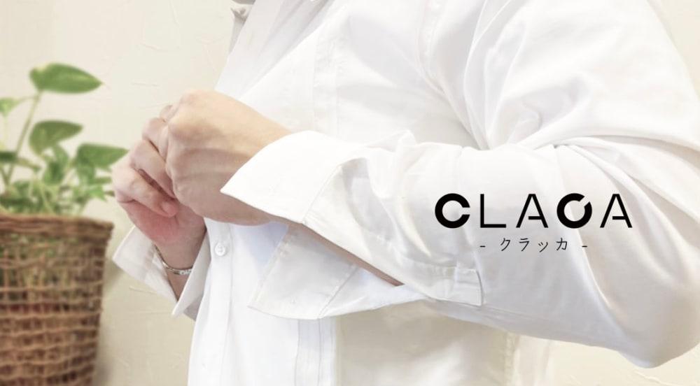 オリジナルブランド「CLACCA クラッカ」ご紹介