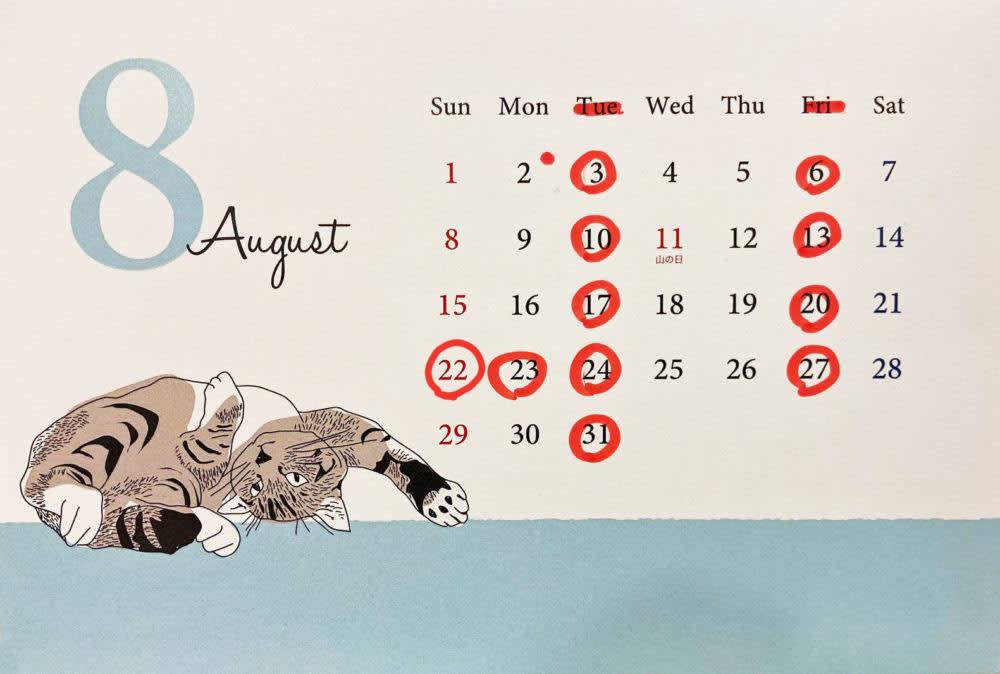 【お知らせ】8月の定休日と営業について