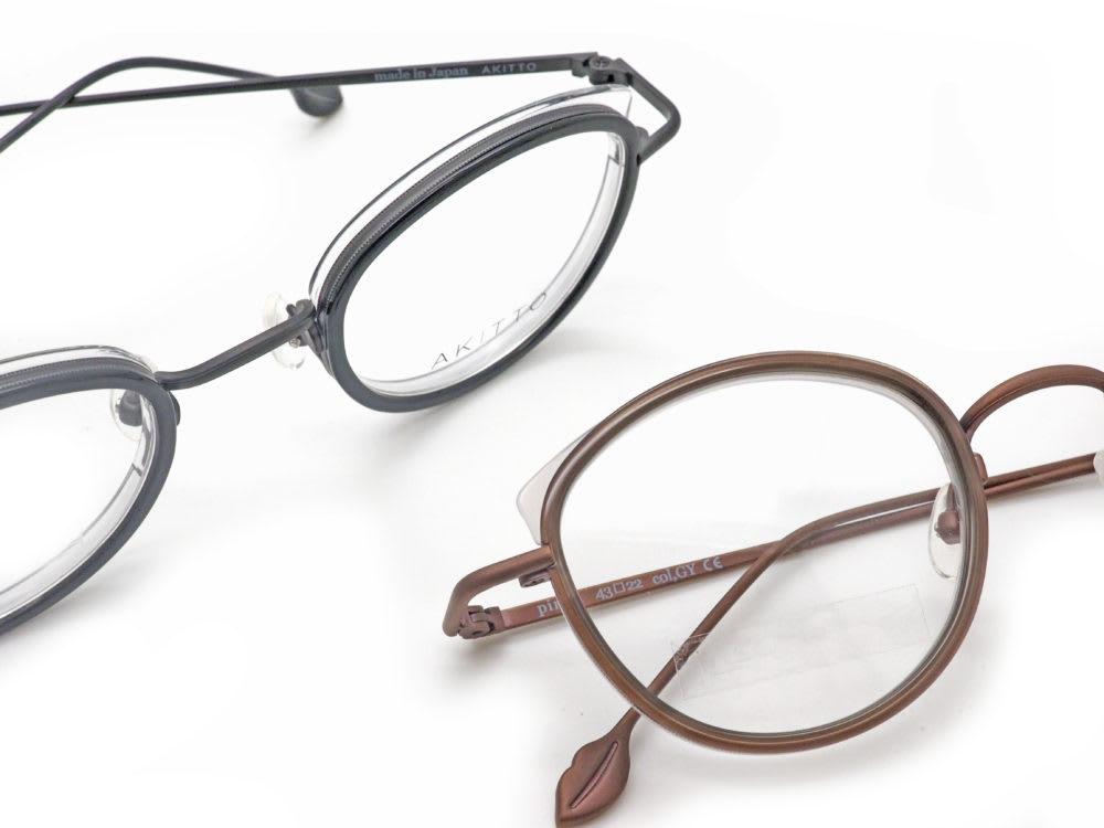 猫と眼鏡と… AKITTO, pin10