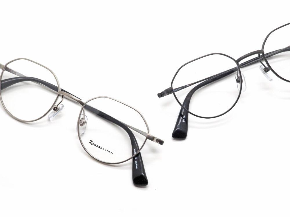 Zparts, Z-133 眼鏡工房久保田