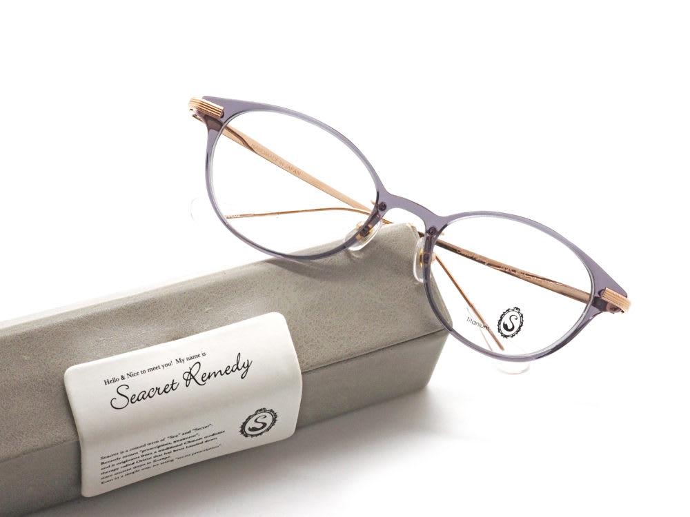 Seacret Remedy, S-045 Elliot 眼鏡工房久保田