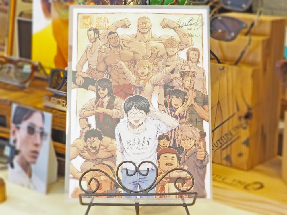 『TSUYOSHI 誰も勝てない、アイツには』丸山恭右 ㈱小学館