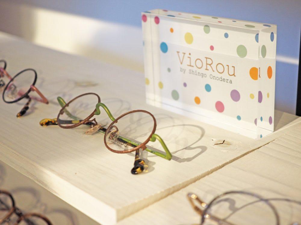 VioRou 展示会