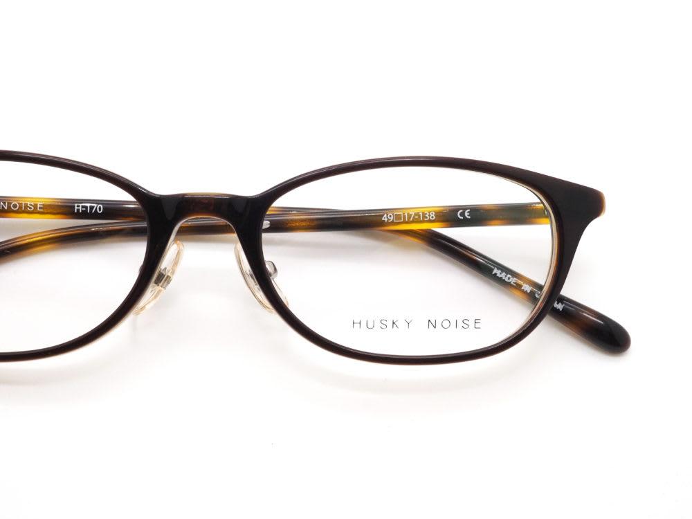 HUSKY NOISE, H-170 眼鏡工房久保田