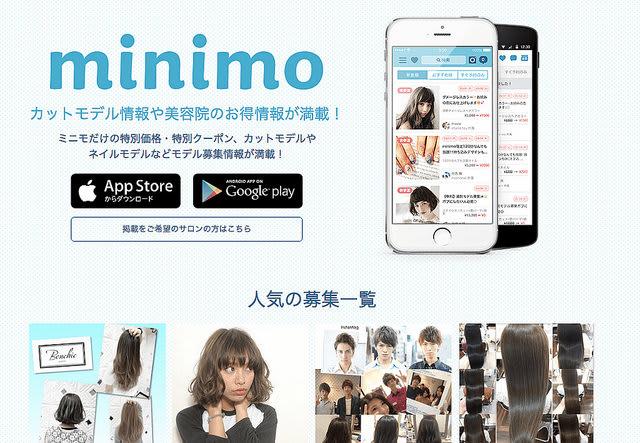 minimo(ミニモ)で初めてのメンズカットモデル