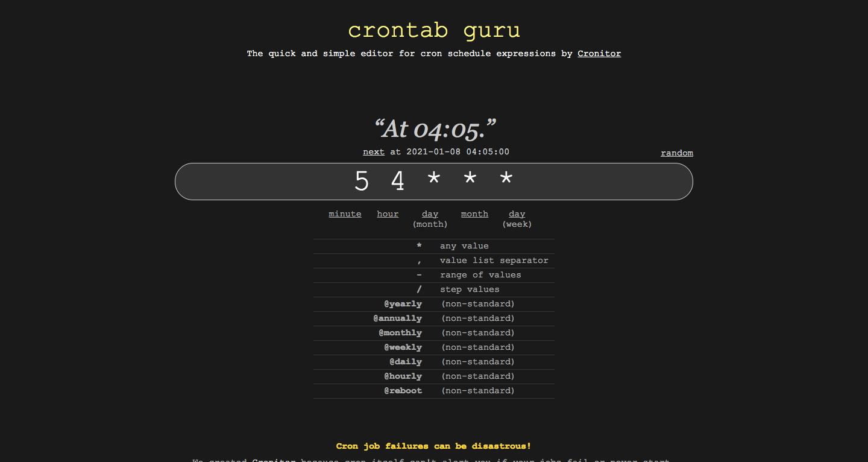 crontabの書式確認