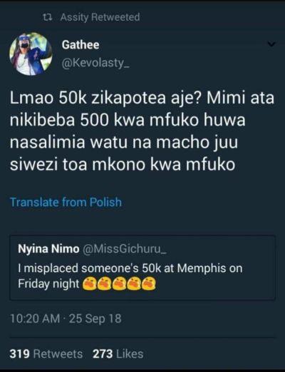 Salimia watu na macho