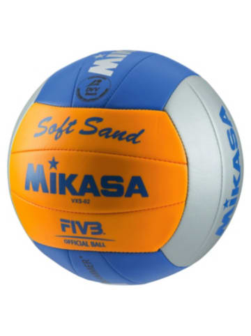 Mikasa Volleyball Soft VXS