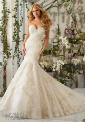Bridal Store Sale – Huge Price Reduction