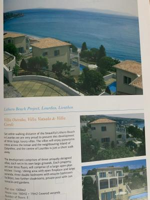 Land for Sale in Kefalonia
