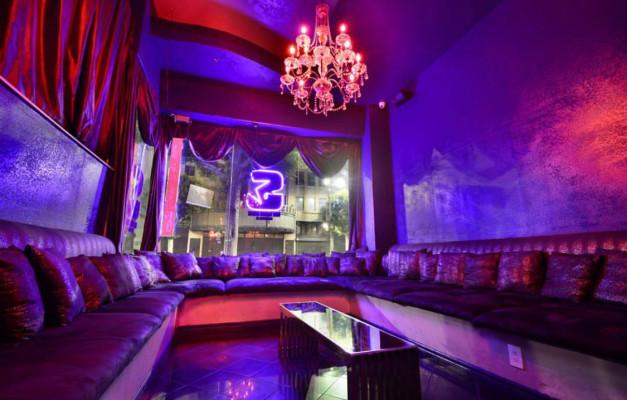 Own a Hookah & CBD Lounge Franchise