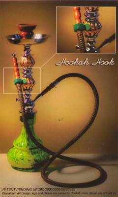 Virtual Hookah Access with Prov Patent & Supplies
