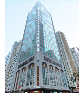 29 Story Hong Kong Office Tower with Retail $1.2 B