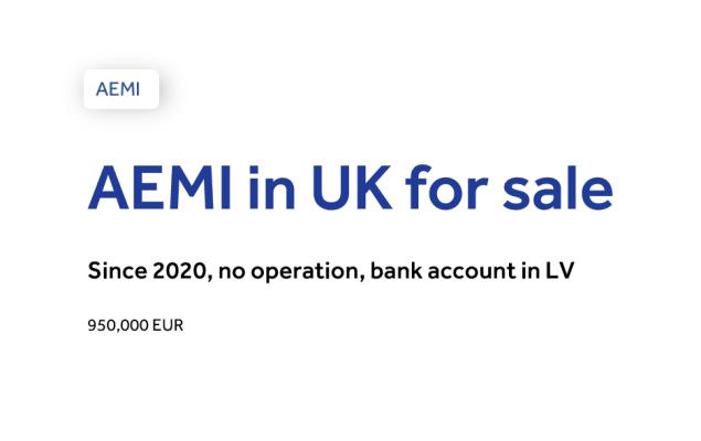 AEMI for Sale in UK