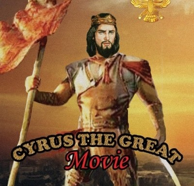 Need 15 Million For Major Biblacle Film