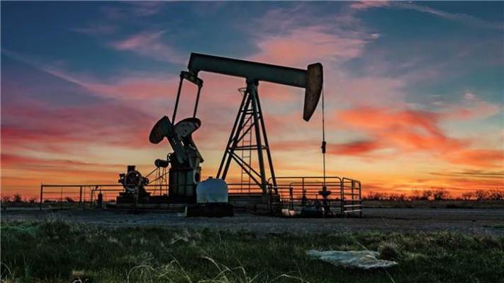 Gas and Oil Deal in Texas for Investment