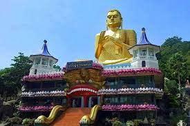 Tourism Location Land for Sale Damblla, Sri Lanka