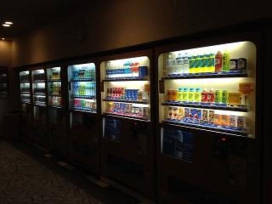 Profitable Vending Company in Nassau County