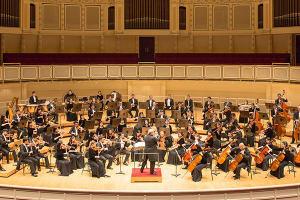 Shen Yun Orchestra