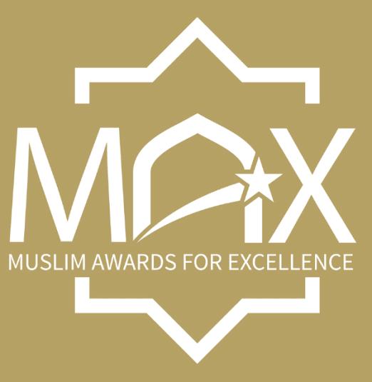 MAX Gala 2017