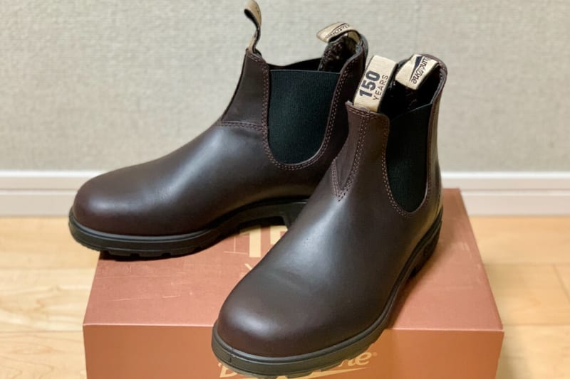 Blundstone BS150