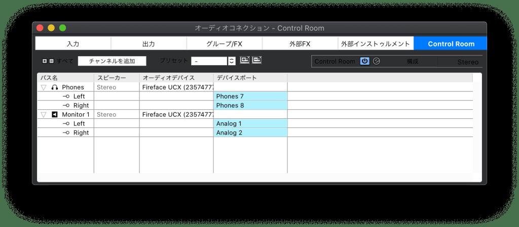 Cubase Pro 10.5 オーディオコネクション