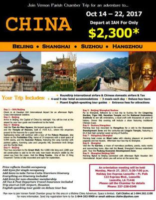 china-flyer.JPG