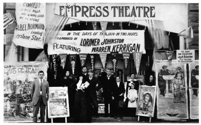 Empress-Theater.jpg