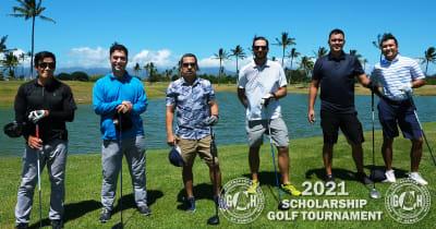 2021_golf_5.jpg
